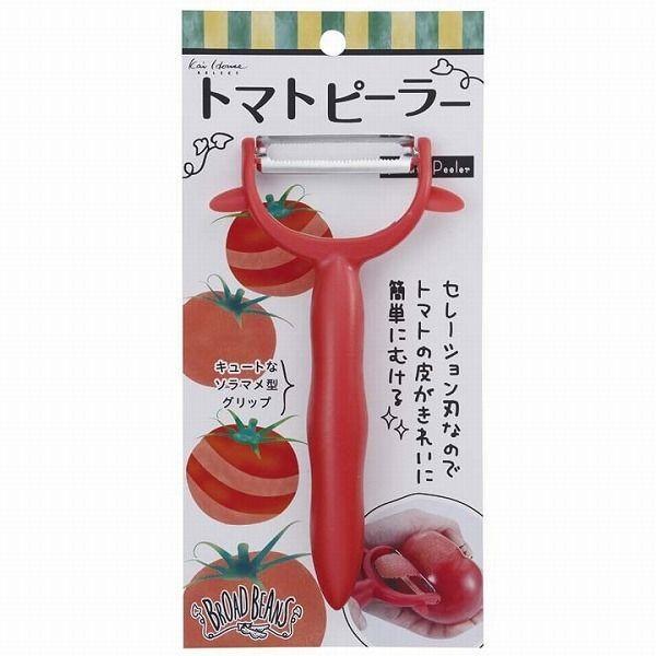 貝印 トマトピーラー Broad Beans トマトの皮がむきやすいピーラー DH-2615 キッチン キッチン用品 キッチングッズ 代引不可
