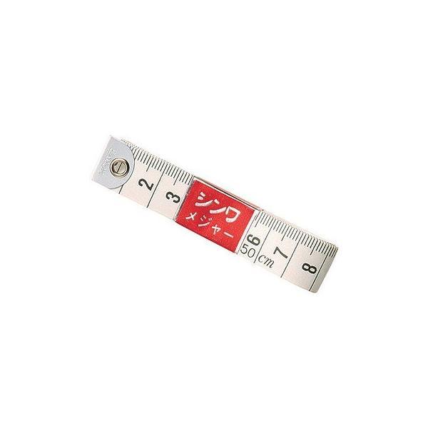 シンワ測定 テープメジャー 1.5m 71013