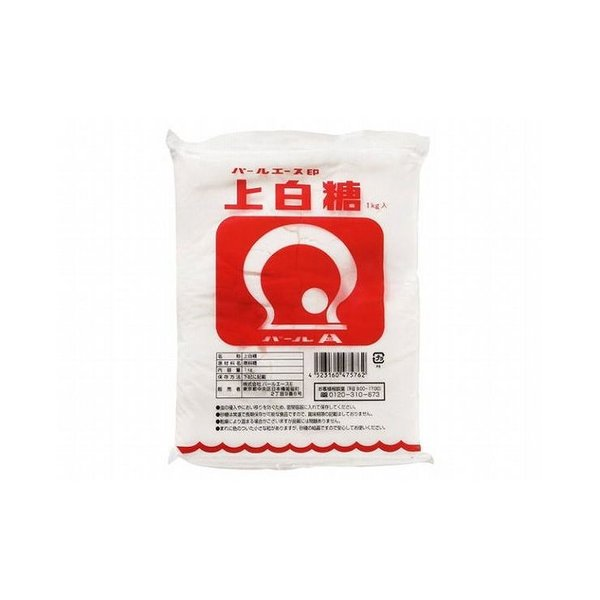 まとめ買い パールエース 上白糖 1Kg x20個セット 食品 業務用 大量 まとめ セット セット売り 代引不可