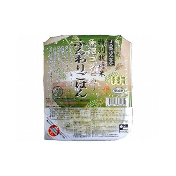 まとめ買い ウーケ 魚沼コシヒカリ ふんわりごはん 200g x24個セット 食品 業務用 大量 まとめ セット セット売り 代引不可