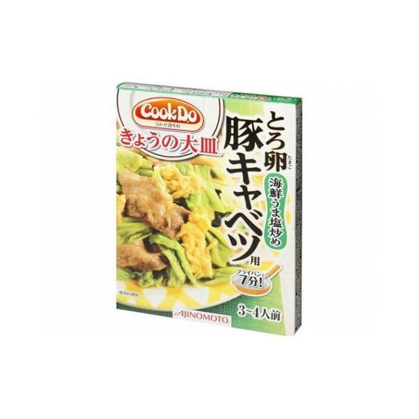 まとめ買い 味の素 CookDo とろ卵豚キャベツ 100g x10個セット 食品 業務用 大量 まとめ セット セット売り 代引不可