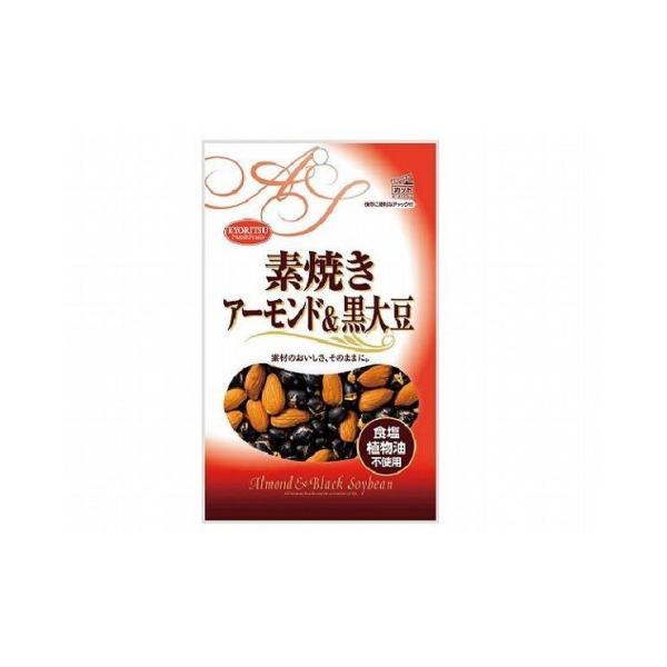 まとめ買い 共立食品 素焼きアーモンド&黒大豆 90g x10個セット 食品 セット セット販売 まとめ 代引不可