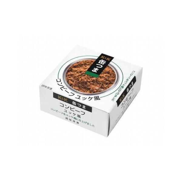 まとめ買い K&K 缶つま コンビーフ ユッケ風 80g x6個セット 食品 まとめ セット セット買い 業務用 代引不可