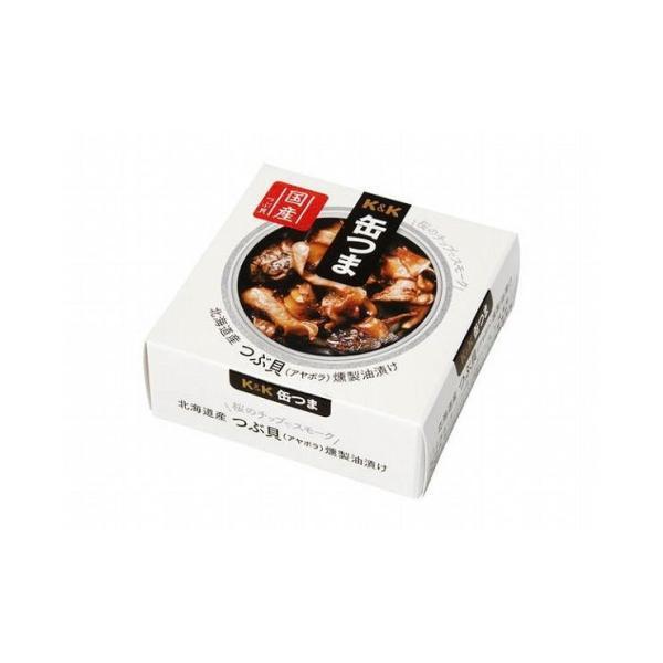 まとめ買い K&K 缶つま 北海道産 つぶ貝燻製油漬け 35g x6個セット 食品 まとめ セット セット買い 業務用 代引不可
