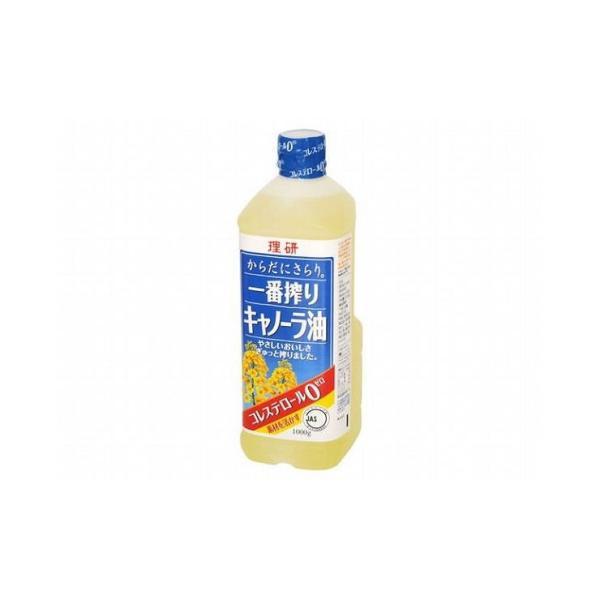 まとめ買い 理研 一番搾りキャノーラ油 ペット 1Kg x12個セット まとめ セット まとめ販売 セット販売 業務用 代引不可
