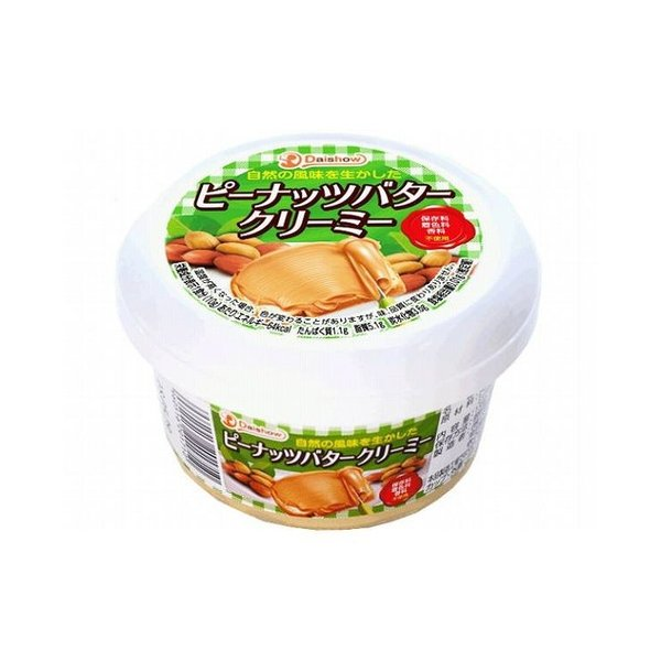 まとめ買い ダイショウ ピーナッツバター クリーミー 135g x6個セット まとめ セット まとめ販売 セット販売 業務用 代引不可