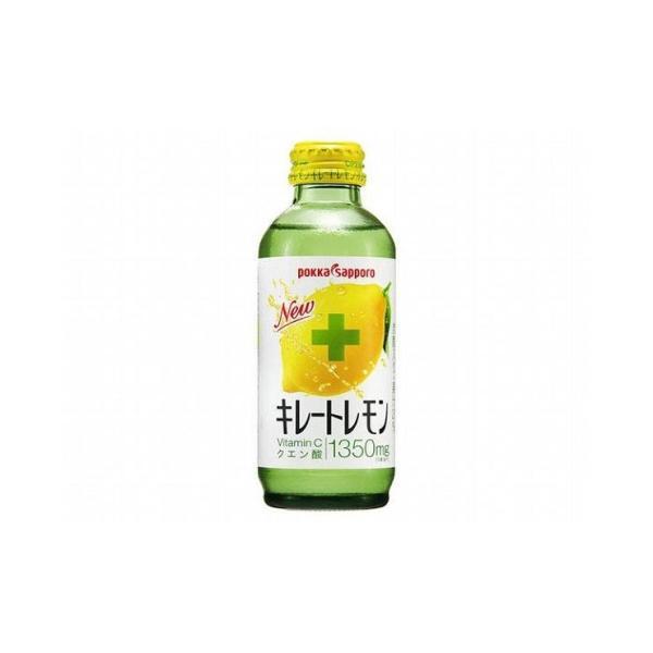 まとめ買い ポッカサッポロ キレートレモン 瓶 155ml x24個セット まとめ セット まとめ売り セット売り 業務用 代引不可