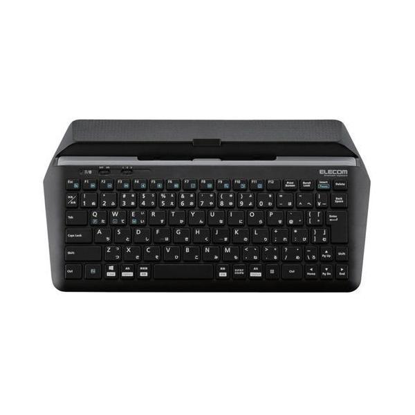 エレコム Bluetoothキーボード/スタンド付/マルチペアリング対応/ブラック TK-DCP01BK 代引不可