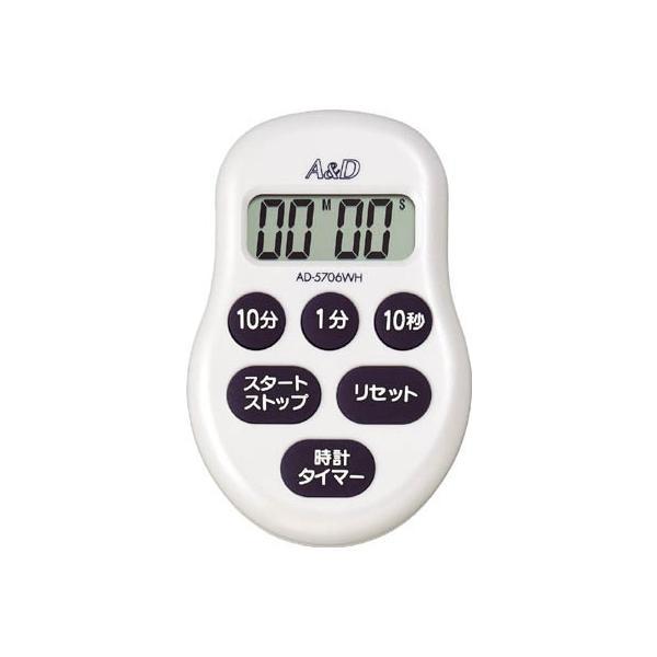 A&D デジタルタイマー100分形タイマー白 AD5706WH 計測機器・ストップウォッチ・タイマー