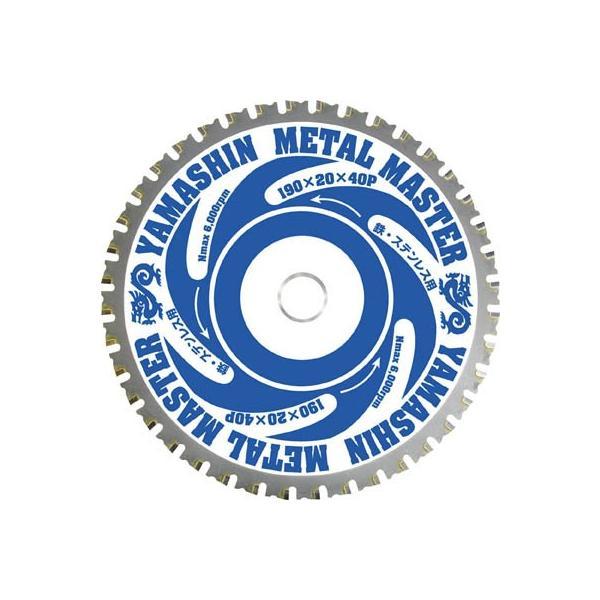 YAMASIN メタルマスター鉄工用 YSD165MM 切断用品・チップソー