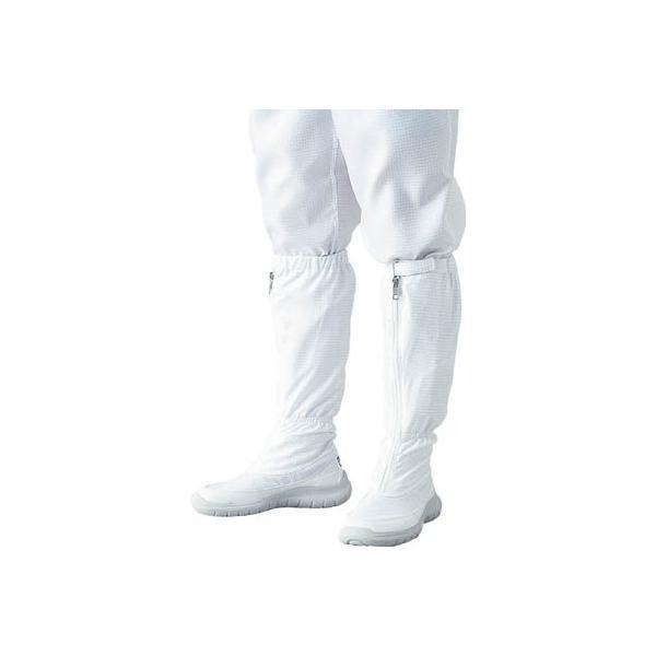 ADCLEAN シューズ・ロングタイプ 26.0cm G7730-1-26.0 安全靴・作業靴・静電作業靴