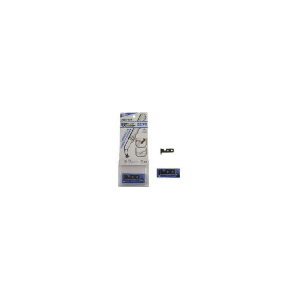 貝印 U溝替え刃2.0ミリ用 UC-14 ハサミ・カッター・板金用工具・特殊用途カッター