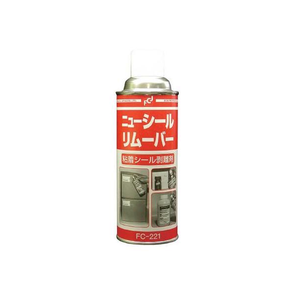 FCJ ニューシールリムーバー 420ml FC-221 化学製品・はがし剤