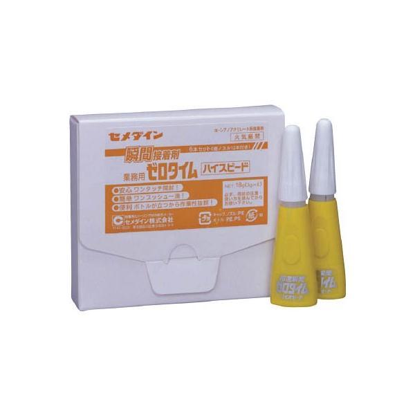 セメダイン 業務用3000ハイスピード 3g×6 AC-139 接着剤・補修剤・瞬間接着剤
