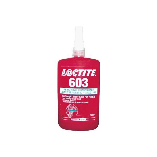 ロックタイト はめ合い用接着剤 601 10ml 高強度 601-10 接着剤・補修剤・ねじゆるみ止め剤