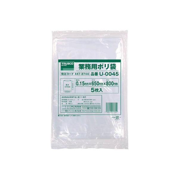 TRUSCO 業務用ポリ袋0.15×45L 5枚入 U-0045 清掃用品・ゴミ袋