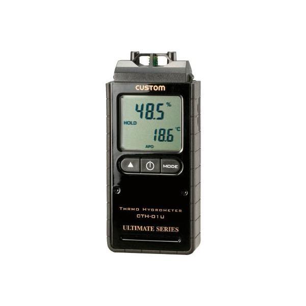 カスタム デジタル温湿度計 CTH-01U 計測機器・温度計・湿度計