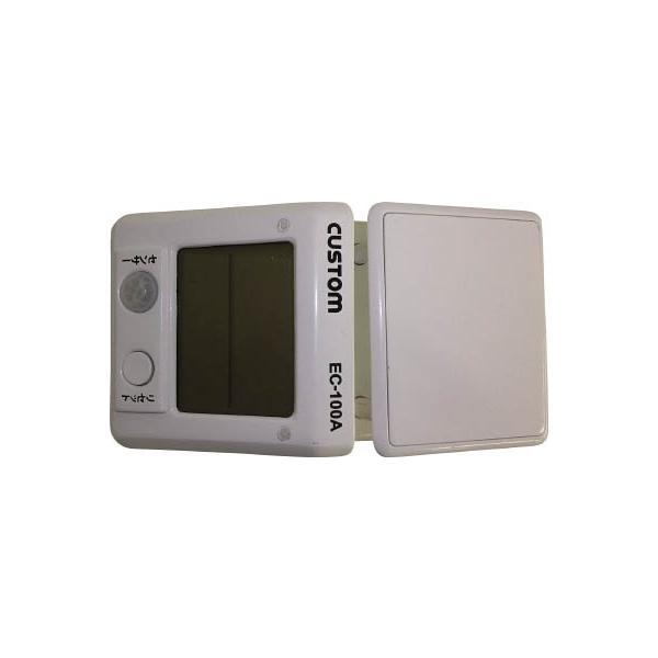 カスタム エアコン用エコキーパー EC-100A 計測機器・ストップウォッチ・タイマー