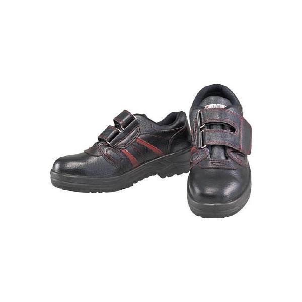 おたふく 安全シューズマジックタイプ 26.5 JW755-265 安全靴・作業靴・プロテクティブスニーカー