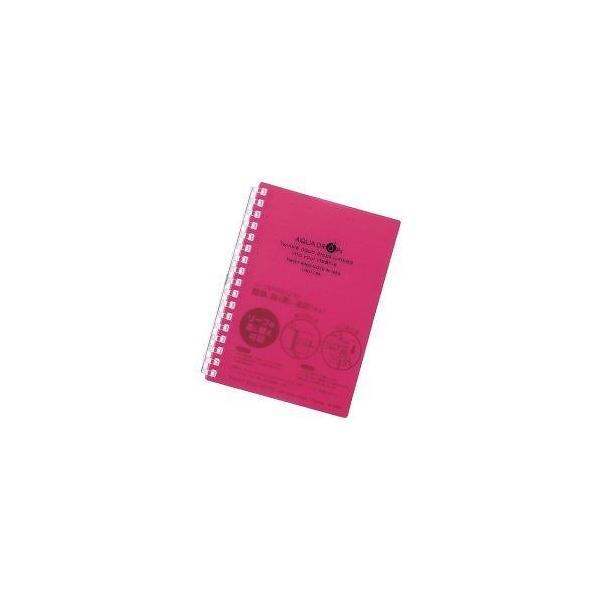 リヒト ツイストリングノート AQUA RD N-1664-3
