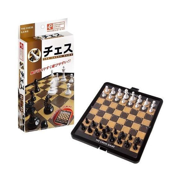 ハナヤマ ゲーム ポータブルチェス 57653