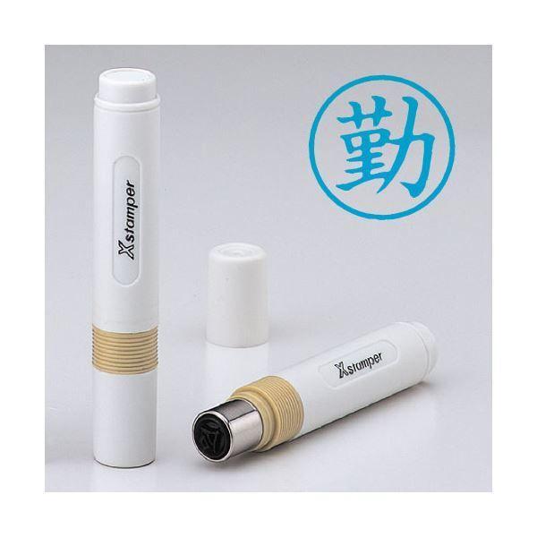 シヤチハタ 簿記スタンパー 既製品 X-BKL0003 〔インク色:藍〕 1個