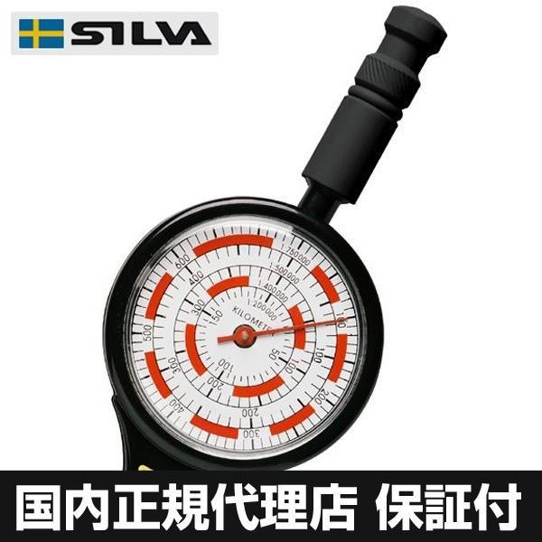 SILVA(シルバ) マップメジャー 〔国内正規代理店品〕 55066