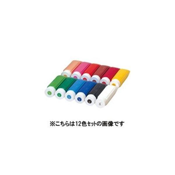 (業務用5セット) ぺんてる ポスターカラー/水彩絵具 〔230mL〕 チューブ入り YNG3T01 レモン ×5セット