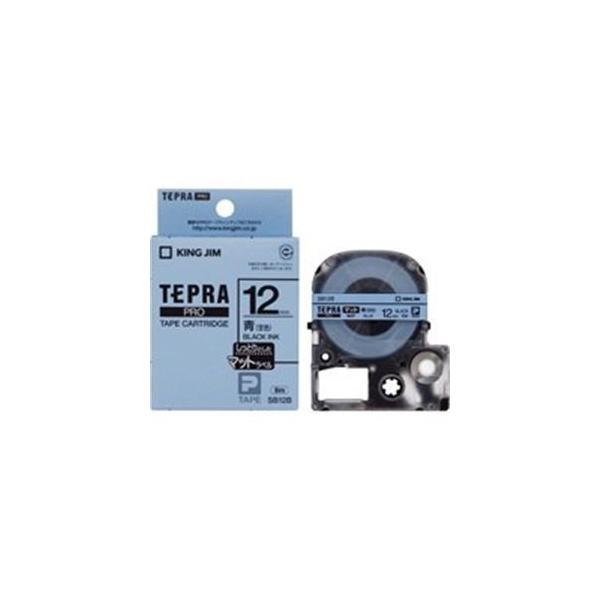 (業務用5セット)キングジム テプラ PROテープ/ラベルライター用テープ 〔マット/幅:12mm〕 SB12B ブルー(青)