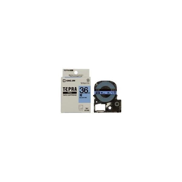 (業務用2セット) キングジム テプラPROテープ/ラベルライター用テープ 〔幅:36mm〕 SC36B 青に黒文字