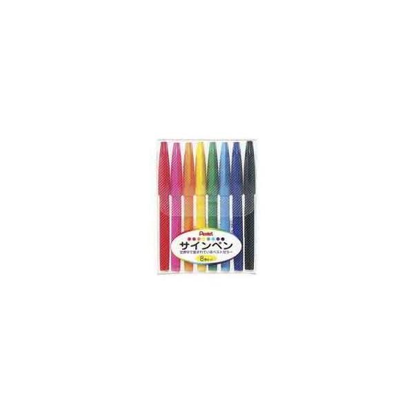 (業務用5セット)ぺんてる サインペン8色セット S520-8
