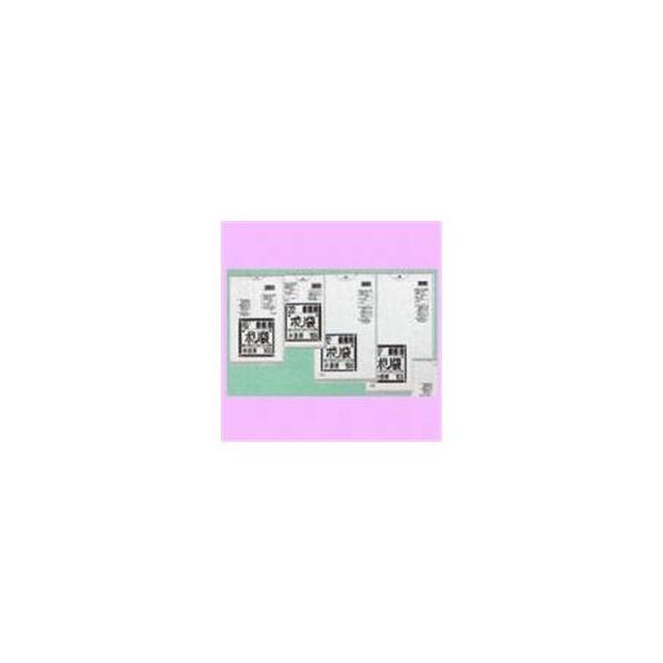 (業務用10セット)日本サニパック ポリゴミ袋 N-74 半透明 70L 10枚