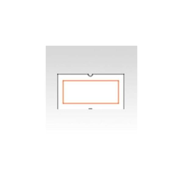 (業務用セット) サトー ハンドラベラー 強化プラスチック製 ラベル弱粘 SP-4弱粘 10巻入 〔×2セット〕