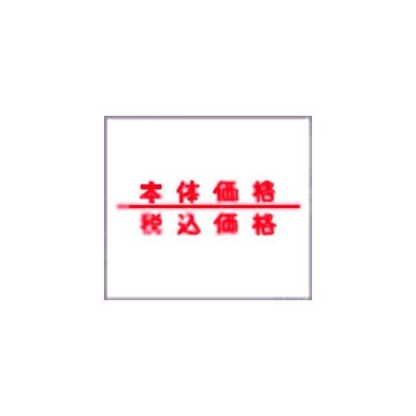 (業務用セット) サトー ハンドラベラー デュオベラー216専用ラベル弱粘 216-11弱粘 10巻入 〔×2セット〕