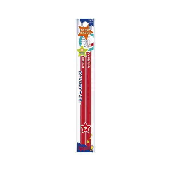 (業務用セット) トンボ鉛筆 ippo 丸つけ用赤えんぴつ・赤青えんぴつ BCA-260 2本入 〔×30セット〕