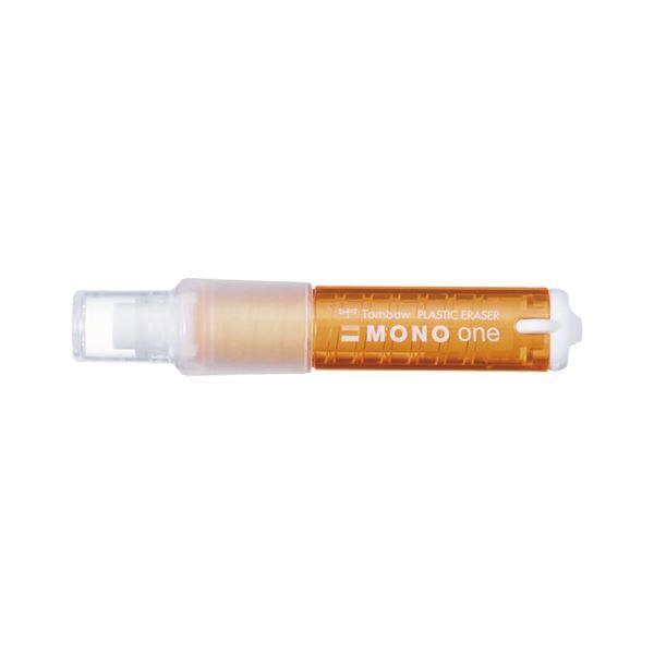 (業務用セット) トンボ鉛筆 ホルダー消しゴム モノワン EH-SSM50 オレンジ 1個入 〔×20セット〕