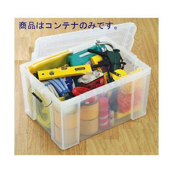 (業務用セット) アイリスオーヤマ バックルコンテナ BL-65 クリア 1個入 〔×2セット〕