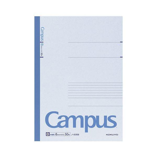 (まとめ) コクヨ キャンパスノート(中横罫) A4 B罫 50枚 ノ-205B 1セット(5冊) 〔×3セット〕