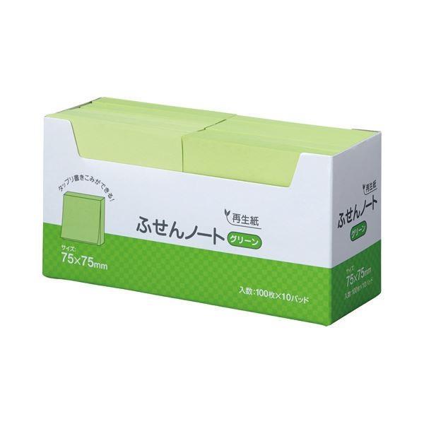(まとめ) スガタ ふせん ノート 75×75mm グリーン P7575GR 1パック(10冊) 〔×5セット〕