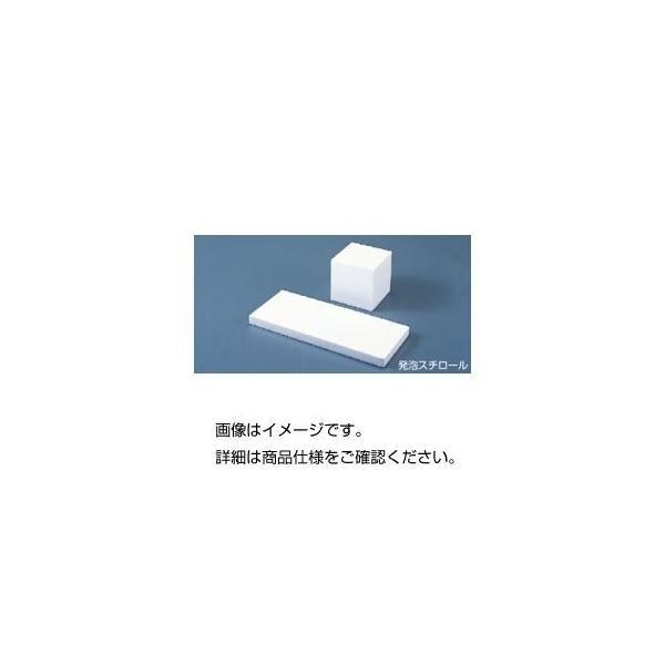 (まとめ)発泡スチロールブロック10×10×10cm 入数:10個〔×5セット〕
