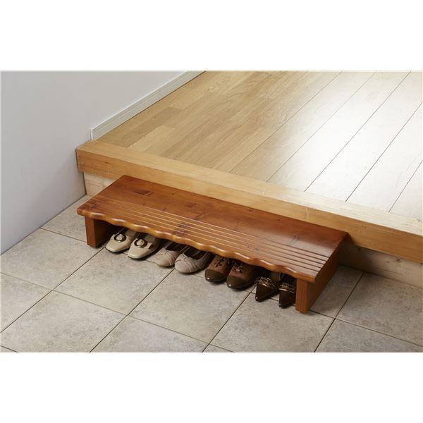 天然木玄関台(踏み台/ステップ) 幅90cm アジャスター付き 〔完成品〕