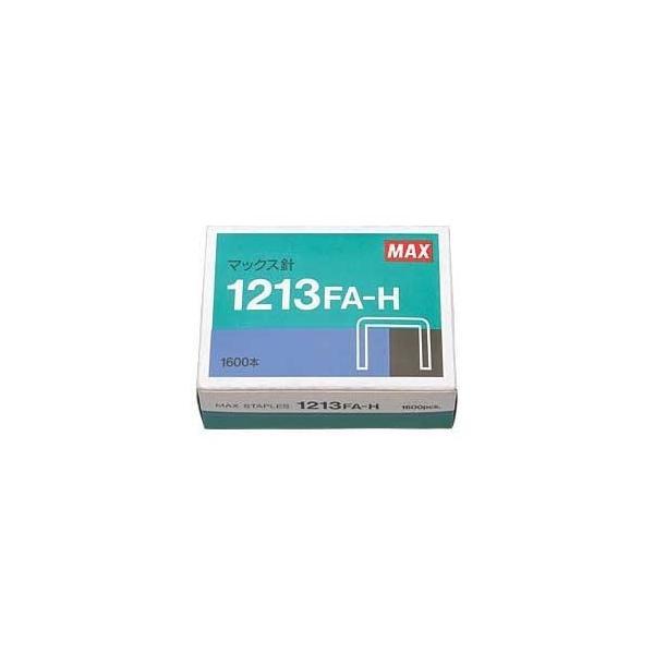 (業務用セット) マックス ホッチキス針 1213FA-H 1箱(1600本) 〔×10セット〕