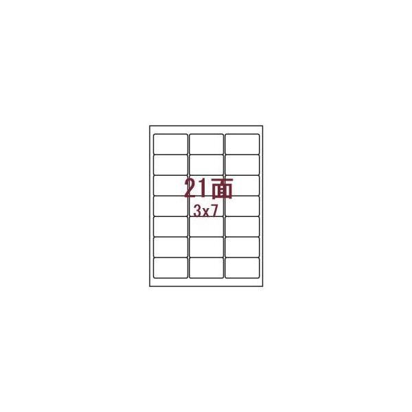 (業務用セット) レーザーラベル(A4)21面(1片ラベル外寸法38.1x63.5mm) 1パック(100枚) 〔×3セット〕
