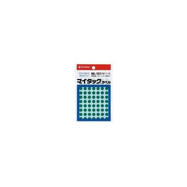 (業務用200セット) ニチバン マイタック カラーラベルシール 〔円型 小/8mm径〕 ML-151 緑