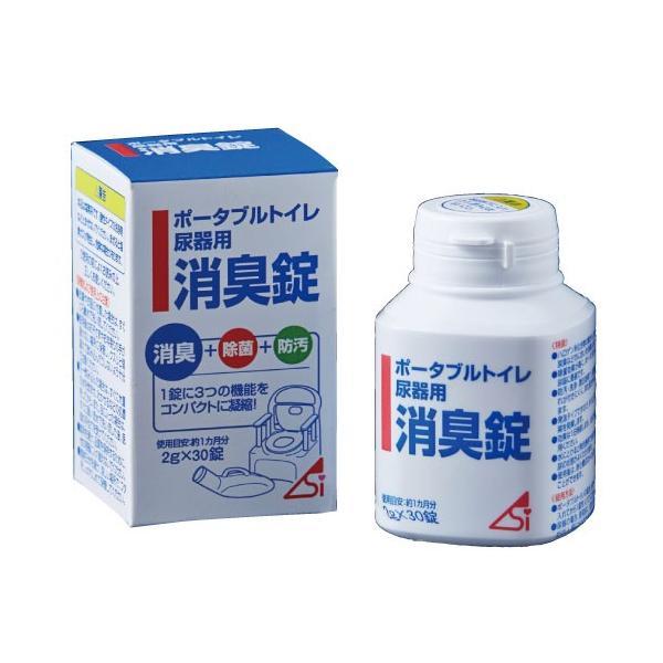 浅井商事 ポータブルトイレ・尿器用消臭錠 容量:100錠