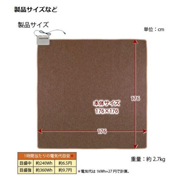 ユアサプライムス 日本製 ホットカーペット 2畳 YWC-20Y(B) ブラウン 本体 176×176cm ダニ退治 暖房面積切り替え