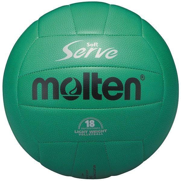 モルテン Molten バレーボール4号球 ソフトサーブ 軽量 緑 EV4G