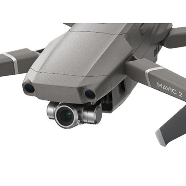 DJI ドローン MAVIC 2 ZOOM + MAVIC 2 Fly More Kit 損害賠償保険初年度無償|rct-one|02