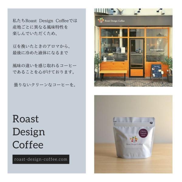 自家焙煎 コーヒー豆 バーボンウイスキー・エチオピア イルガチェフェ 100g|rdc|03