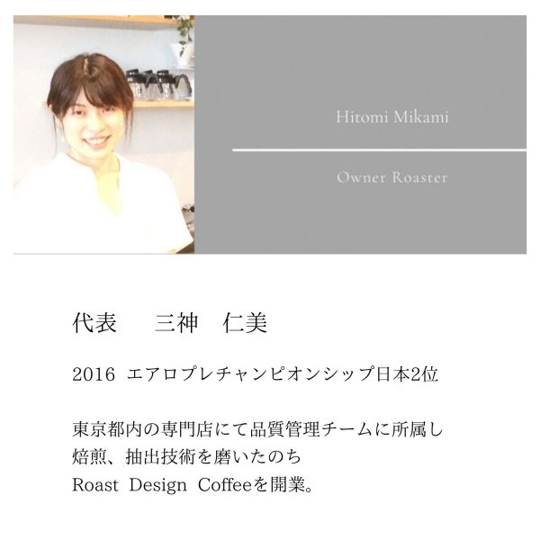 送料無料 スペシャルティコーヒー100g×2種 ポスト投函セット|rdc|04